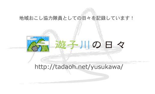 namecard_image_u.jpg