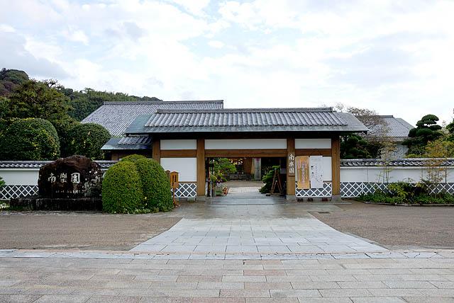 nanrakuen_gate.jpg