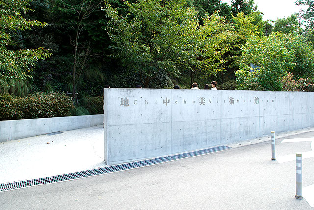 naoshima_chichumuseum_entrance.jpg