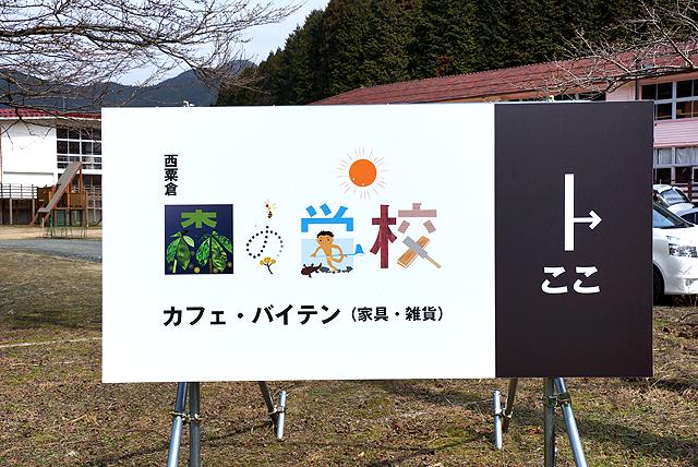 nishihour_fs_logo.jpg