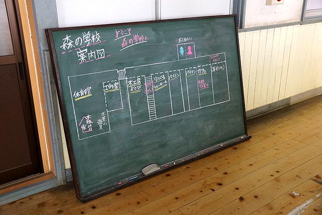 nishihour_fs_map.jpg