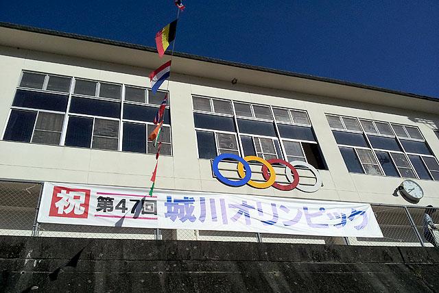 olympic13_logo.jpg