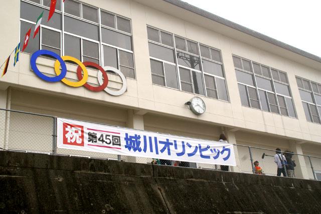olympic_mark.jpg