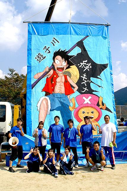 olympic_panel_yusukawa.jpg