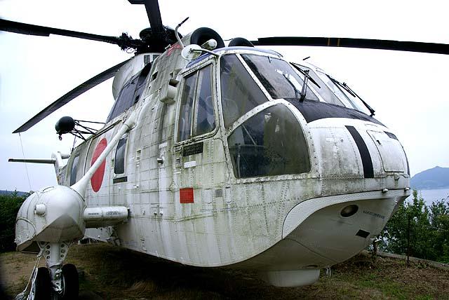 omishima_etc_helicopter.jpg
