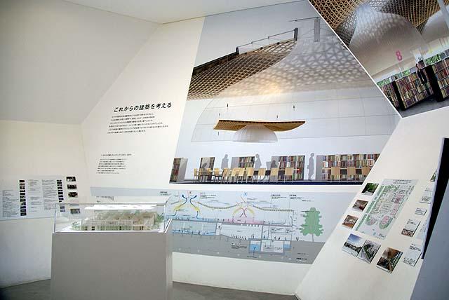 omishima_itomuseum_lobby.jpg