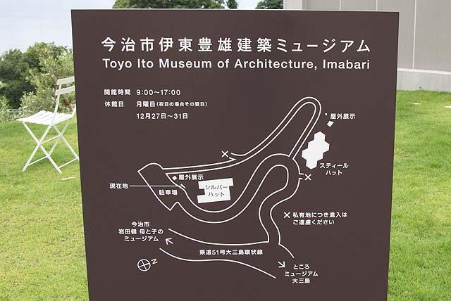 omishima_itomuseum_map.jpg