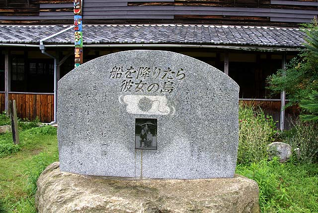 omishima_iwamuseum_movie.jpg