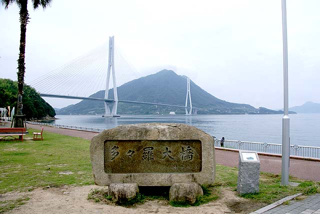 omishima_museum_santo2.jpg