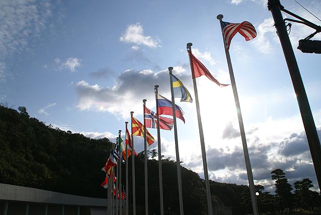 ootsukamuseum_flag.jpg