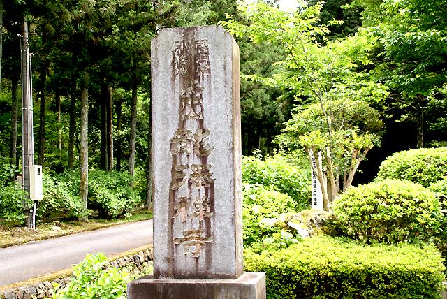ryutakuji_plate.jpg