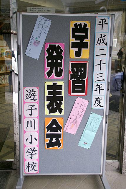 schooldrama_board.jpg