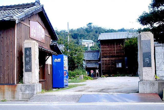 sekachu_senshuin.jpg