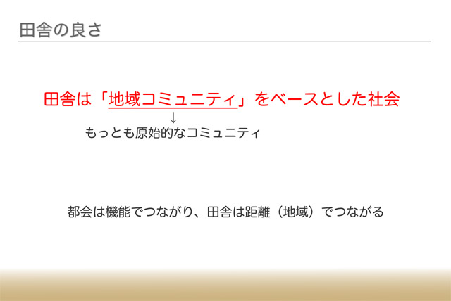 shareokusawa_presendata2.jpg