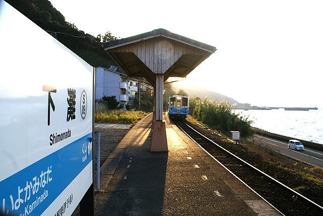 shimonadast_home_front_train.jpg