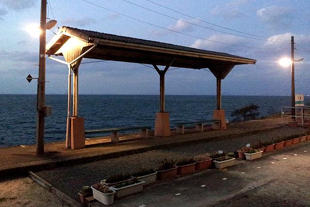 shimonadast_roof_night.jpg