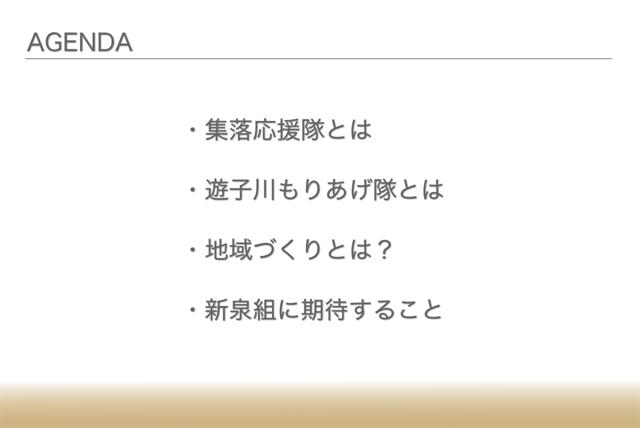 shinsengumi01.jpg