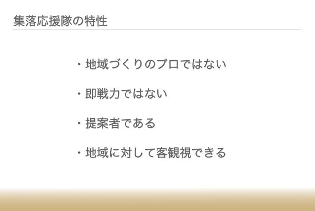 shinsengumi03.jpg