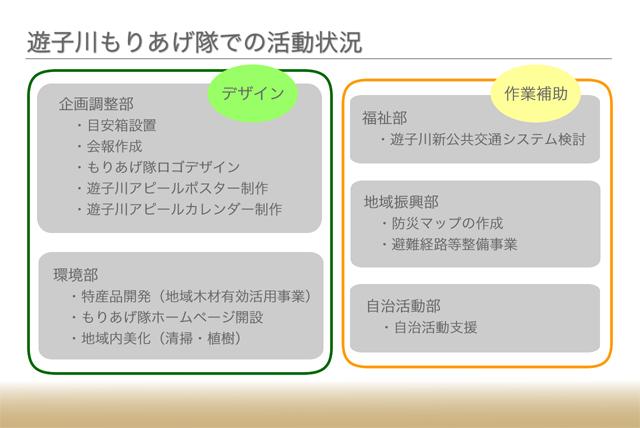 shinsengumi06.jpg