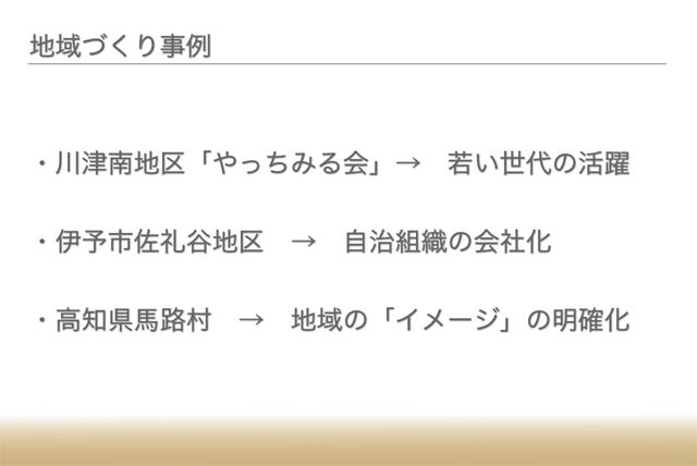 shinsengumi18.jpg