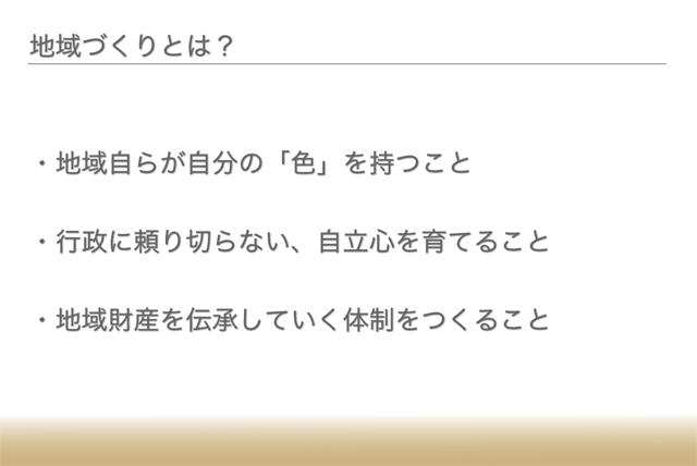 shinsengumi19.jpg