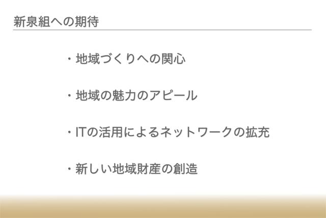 shinsengumi20.jpg