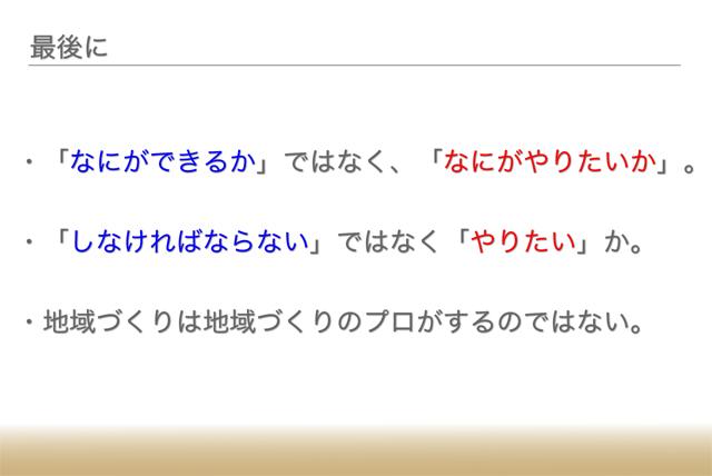 shinsengumi21.jpg