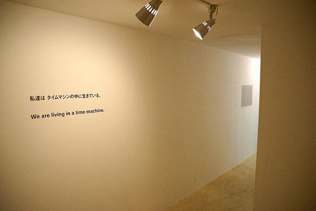 shodoshima_kumagusuku_shower.jpg