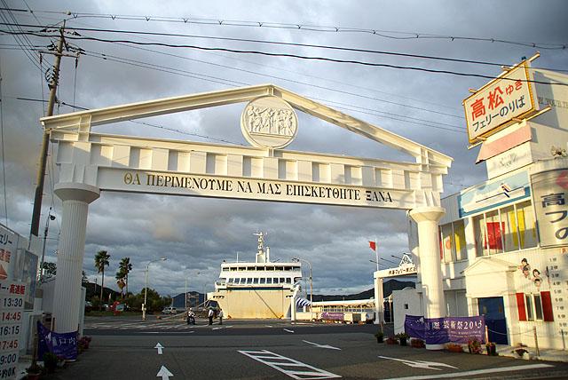 shodoshima_kusakabeport.jpg
