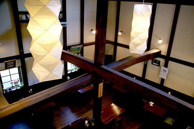 sougawa_doike_restaurant.jpg