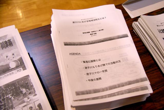 syakyoseminar_paper.jpg