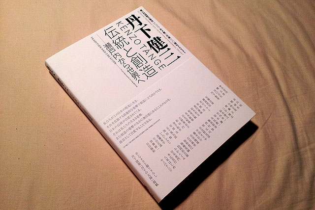 tangekenzobook.jpg