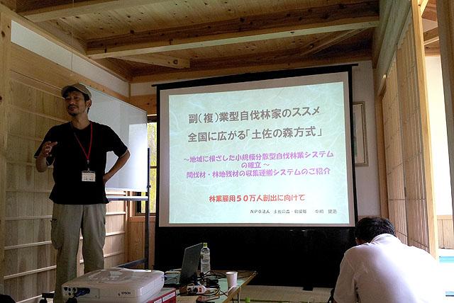 tosanomori_nakajima.jpg
