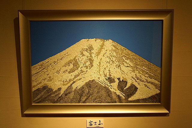 towlmuseum_mtfuji.jpg