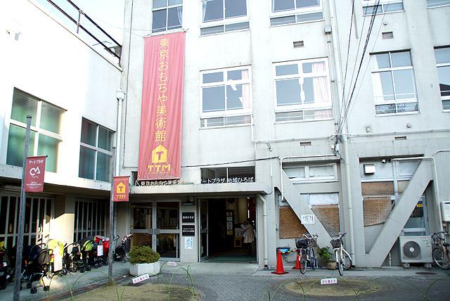 ttm_entrance.jpg