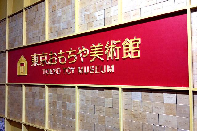 ttm_signboard.jpg