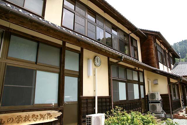 uchiko_nagata_schoolhouse.jpg