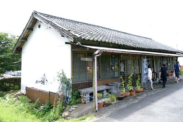 uchiko_ryugu_outsideview.jpg