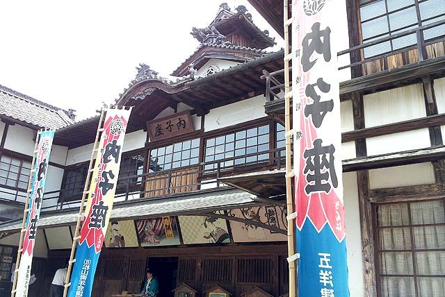 uchikoza12_entrance.jpg
