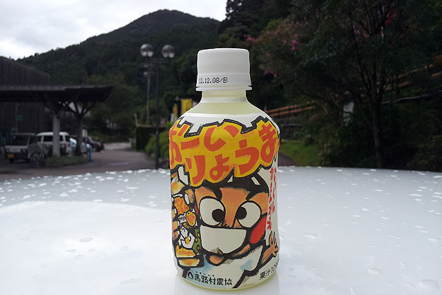 umaji_oiryoma.jpg