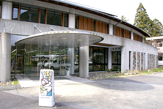 umajivillageoffice_outsideview.jpg