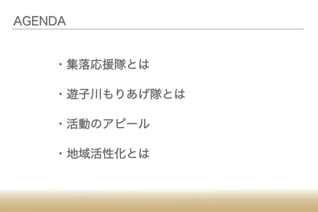 uonashi_presen01.jpg