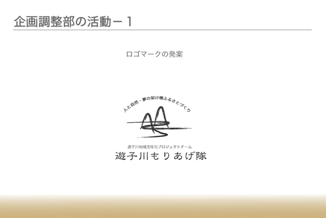 uonashi_presen16.jpg