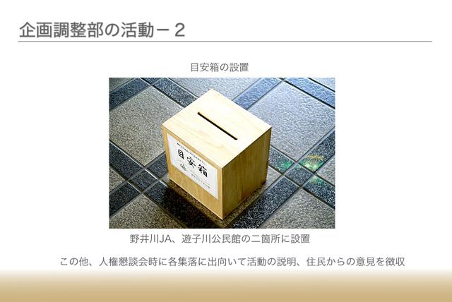uonashi_presen17.jpg