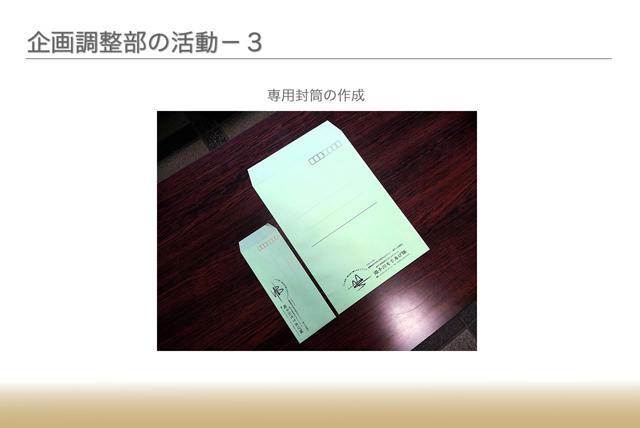 uonashi_presen18.jpg