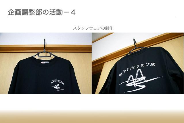 uonashi_presen19.jpg