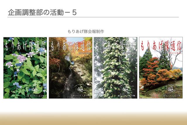 uonashi_presen20.jpg