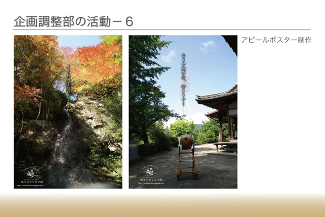 uonashi_presen21.jpg