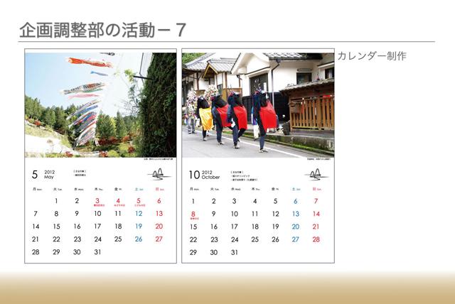 uonashi_presen22.jpg