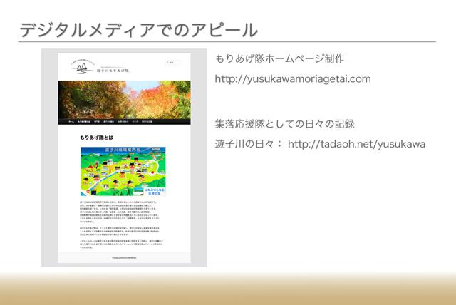 uonashi_presen24.jpg